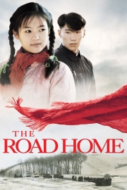 The Road Home (1999).jpg