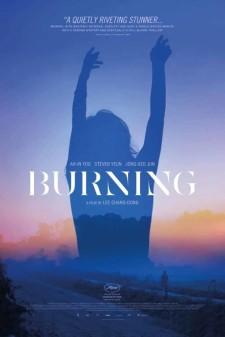 Burning (2018).jpg