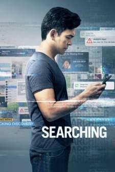 Searching (2018).jpg